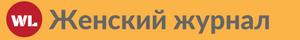 Wikilady.ru